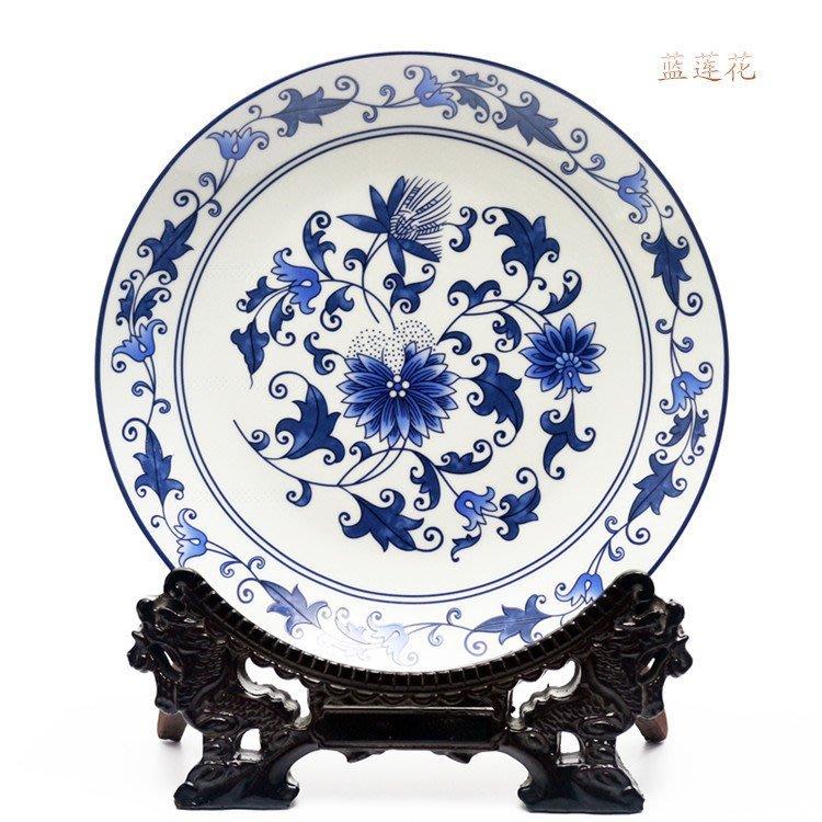 旦旦妙 中式傳統吉祥圖案掛盤裝飾品坐盤陶瓷器  藍蓮花 開心陶瓷121