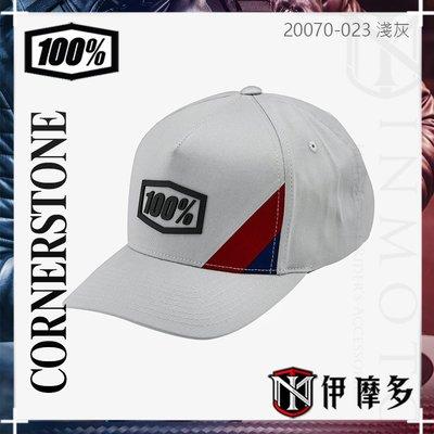 伊摩多※美國 RIDE 100% CORNERSTONE 經典後扣帽 SnapBack 棒球帽20070-023 淺灰