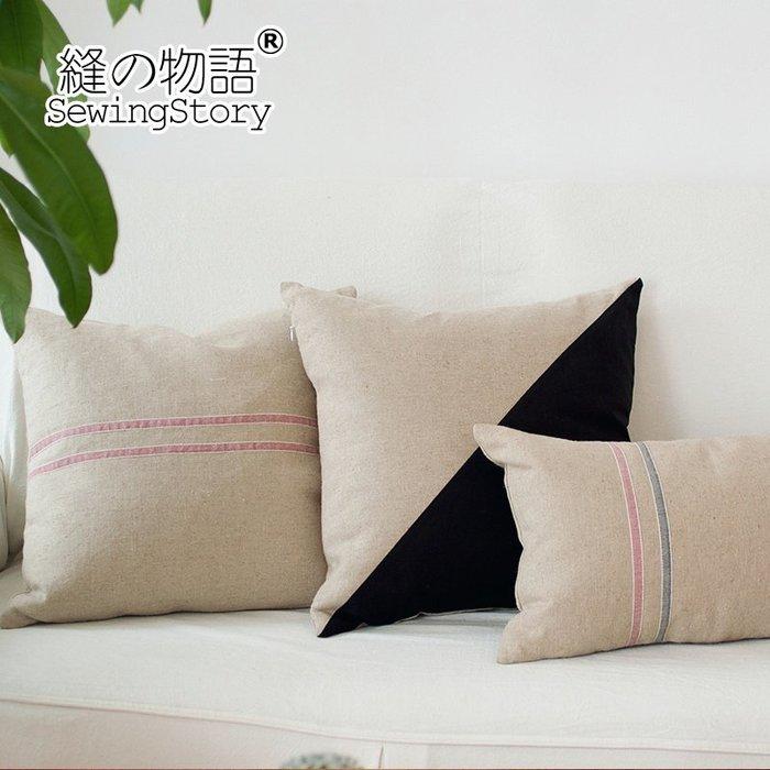 雜貨風天然纖維亞麻棉拼接布藝客廳陽臺抱枕汽車沙發靠墊