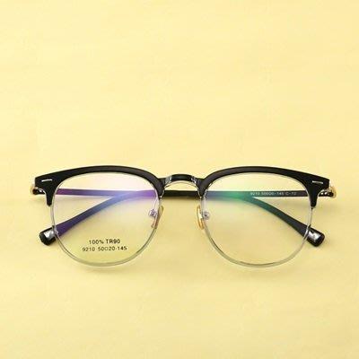 眼鏡 框 圓框 鏡架-復古流行百搭時尚男女平光眼鏡6色73oe55[獨家進口][米蘭精品]