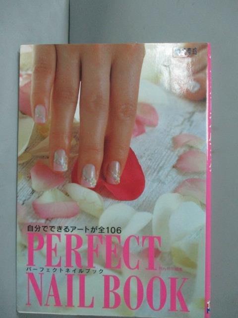 【書寶二手書T2/美容_LOF】Perfect Nail book_日文書_主婦友社