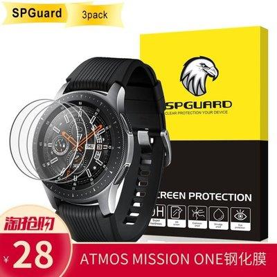 螢幕貼適用ATMOS MISSION ONE潛水電腦手錶鋼化膜貼膜防爆高清全屏保護