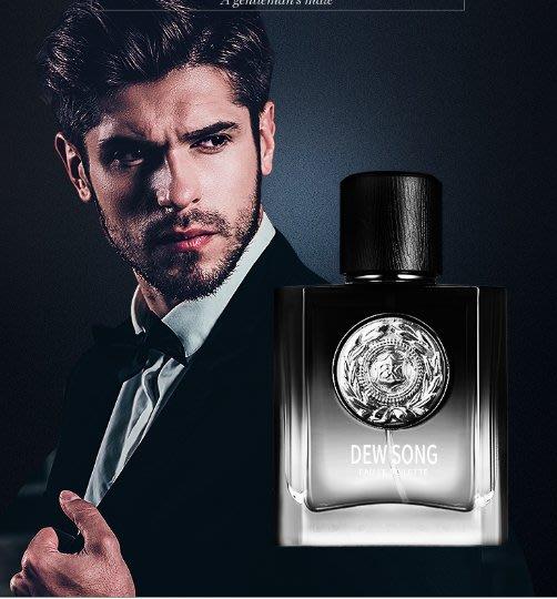 Q806-男士香水持久淡香清新蔚藍法國古龍魅力征服男人味#新款男士香水下殺價#
