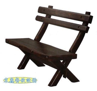 ~~東鑫餐飲設備~~  全新 B295-3 長車椅 / 造型椅 / 造型木椅 / 休閒椅 / 古早風格椅