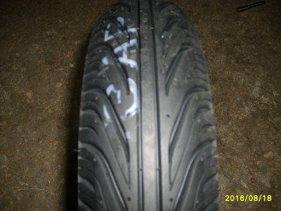 正新輪胎 鯊魚王4代 CS-W1 130 70 12 特價 1550元含安裝 限來店打卡才享另有優惠