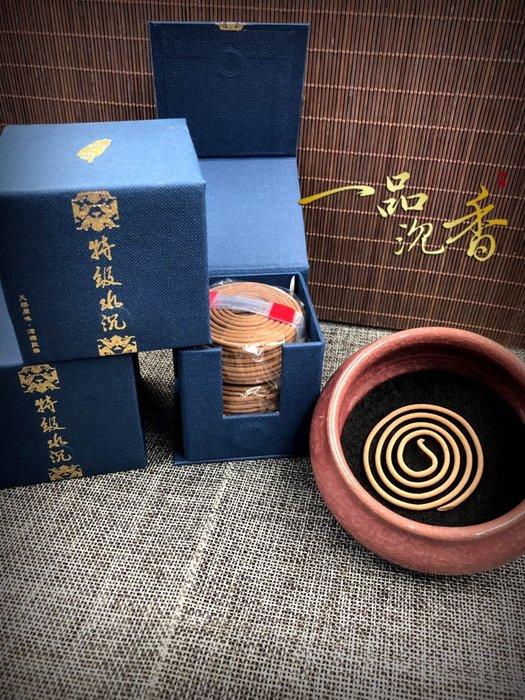 【一品沉香】惠安小盤香480片  贈送精緻冰裂爐