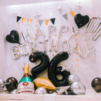 🔥24HR出貨🔥極致黑生日氣球套餐  生日禮物 派對佈置 氣球 生日 派對 生日字串 KTV佈置 夜店包廂