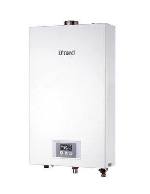 12L【全新品 舊換新 含安裝】林內牌 12公升 數位控溫 液晶顯示 強制排氣 熱水器 RUA-1200 WF