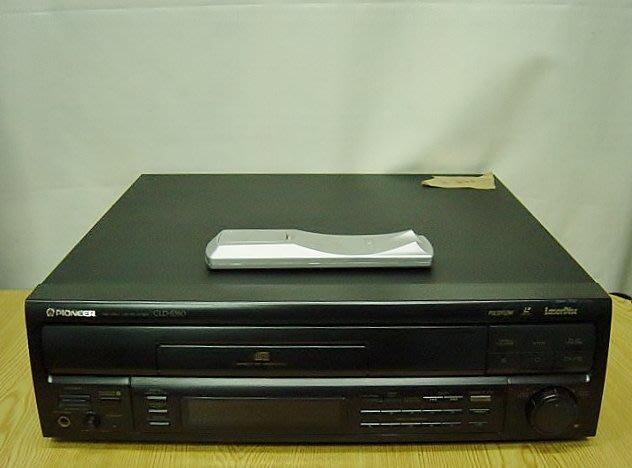 【小劉2手家電】PIONEER 雷射碟影機LD放影機,CLD-S350型,讀片佳,可切人聲/音樂聲,附代用遙控器