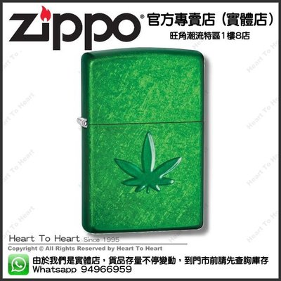 Zippo 打火機 官方專賣店 正版行貨 有防偽標籤 免費專業雷射刻名刻字(請先查詢庫存) Zippo - 29662P