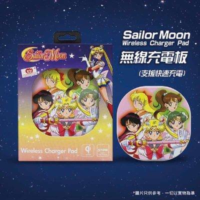 新品推介, 現貨,2019最新款Sailor Moon卡通公仔無線充電板 ,包免費送貨到順豐速遞順豐站或智能櫃自取!