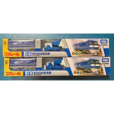 全新盒損 TAKARA TOMY PLARAIL 鐵道王國 S-26  EF210 桃太郎_ TP17400