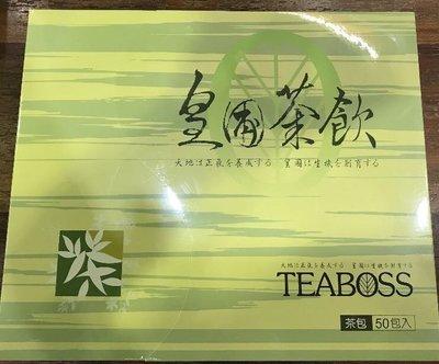 ☆╮IRIS雜貨舖╭☆代購 TEABOSS 皇圃茶飲50包盒裝(每包6公克) 原價1780元 特價1580元