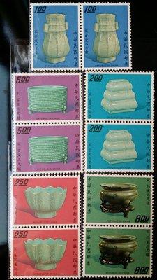 台灣郵票-民國63年- 特99-歷代名瓷郵票-宋瓷 -5全雙連