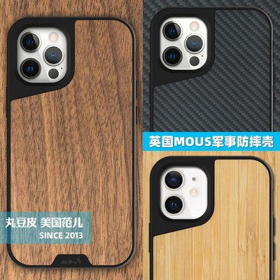 W哎咪手機配件~Mous適用于蘋果iPhone 12/Pro/Max/mini實木防摔碳纖維手機殼磁吸