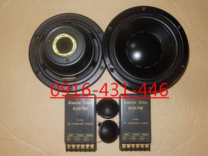 加拿大 kaale Duo 大音圈 6.5吋分音喇叭含分音器.高音喇叭