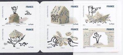 2010年法國著名童書繪者Serge Bloch-幽默自黏郵票booklet