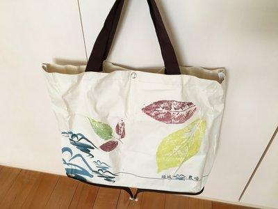 頭城農場 帆布手提袋 印染壓花野餐袋 可收納 $250免運