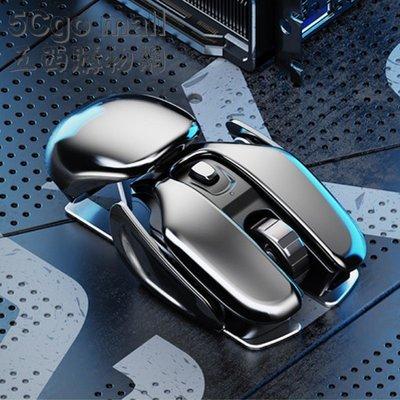 5Cgo【一元起標】英菲克PX2外星物種/鋰電池充電/無線滑鼠/靜音/金屬機身/電競專用/16頻道/1600dpi 含稅