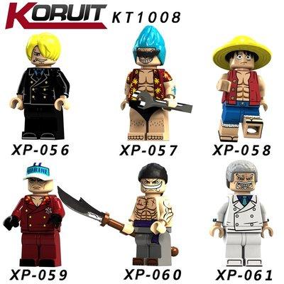 【積木班長】KT1008 6款組 海賊王 航海王 ONE PIECE 人偶 袋裝/相容 樂高 LEGO 積木