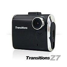 【豪品】全視線Z7 160度超廣角1080P WDR G-SENSOR行車記錄器