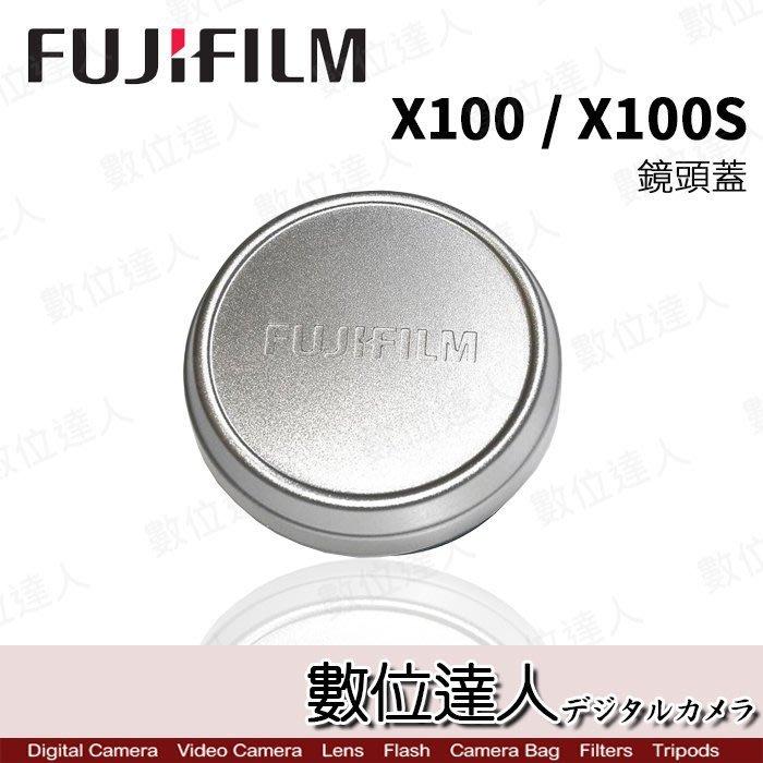 【數位達人】FUJI X100 鏡頭蓋 FUJI X100S 鏡頭蓋 FUJI 原廠鏡頭蓋 銀色 / 2