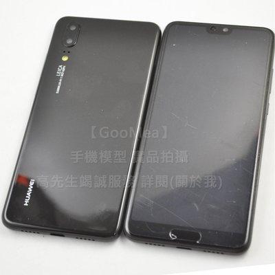 【GooMea】精仿黑屏Huawei華為 P20 5.8吋模型展示Dummy樣品包膜機仿製假機沒收道具拍戲1:1玩具上繳