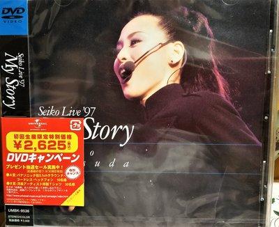 日版全區全新未拆 --- 松田聖子 ~ SEIKO '97 CONCERT DVD