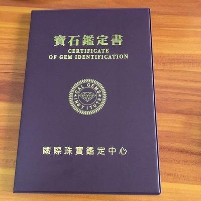 台灣證書下標專用鏈接