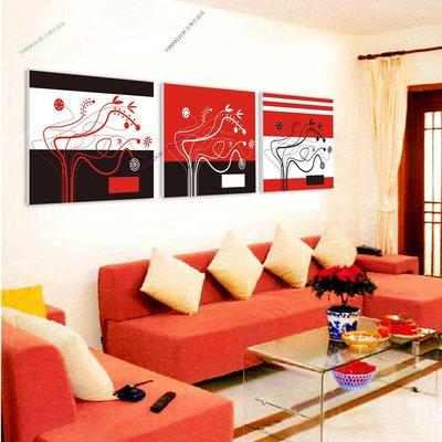【30*30cm】【厚0.9cm】抽象-無框畫裝飾畫版畫客廳簡約家居餐廳臥室牆壁【280101_271】(1套價格)