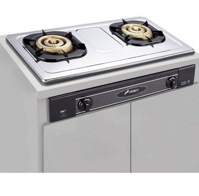 【路德廚衛】豪山牌-歐化嵌入式瓦斯爐SK-2051新品特賣 三環銅爐頭