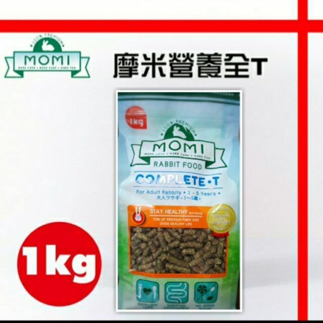 【格瑞特寵物】美國MOMI摩米 Complete-T  營養全T   摩米成兔飼料