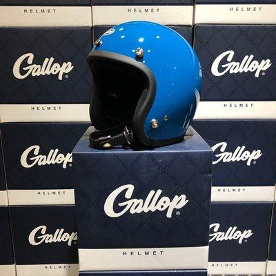 (I LOVE樂多)Gallop 3/4復古安全帽 深青綠 完美比例小帽體 舒適好戴全可拆洗