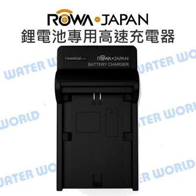 【中壢NOVA-水世界】ROWA 樂華 鋰電池 快充型 充電器 三星 SAMSUNG SLB11A SLB10A