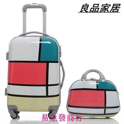 【易生發商行】韓國時尚方格拼色撞色子母箱包拉桿箱萬向輪ABS+PC旅行箱20寸特F6601