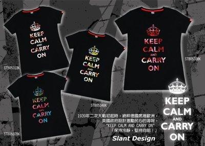 SLANT Keep Calm and Carry On T-SHIRT英倫 幾何造型 簡單休閒 客製化T恤 限量T恤