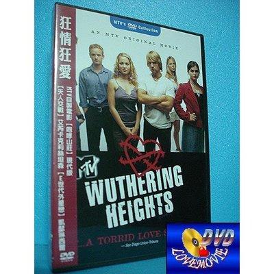 三區台灣正版【狂情狂愛 Wuthering Heights (2003) 】DVD全新未拆《克利斯麥特森》