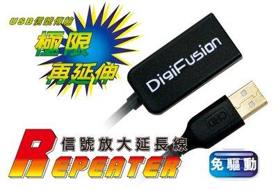 伽利略 10M USB2.0 信號延長線 (CBL-203A)