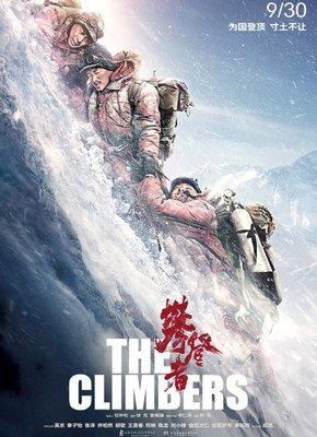 電影-現貨《攀登者》吳京
