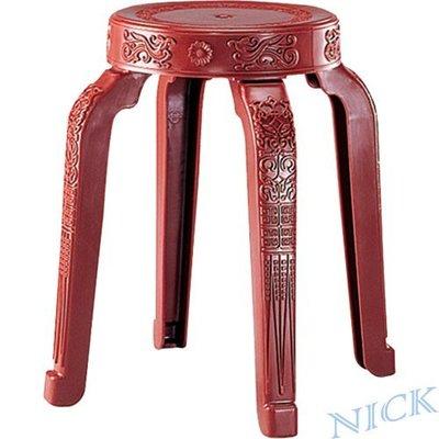 ◎【NICK】尼可辦公家具◎ (S)塑鋼萬年凳/工作椅/休閒椅/餐椅
