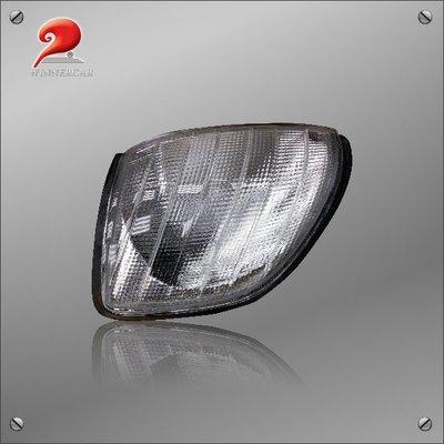 【驚爆市場價 我最便宜】BZ035-A00WR  95-97 BENZ S-CLASS  白右角燈
