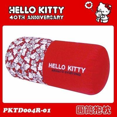 汽車抱枕車用抱枕hello kitty...