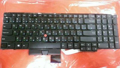 全新 聯想 ThinkPad E530 E530C E535 E545 LK25 繁體 中文 鍵盤
