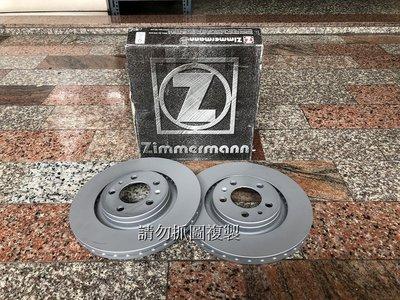 福斯 BEETLE 98後 1.6 盤面280 德國OZ 前輪煞車碟盤 另有CADDY TIGUAN GOLF POLO