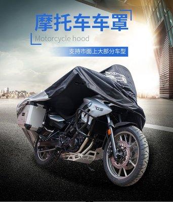 〈日本直送代購〉77101 大型重型機車車罩 車套 防水防雨抗UV防塵 重車車罩 哈雷車罩 寶馬重車車罩