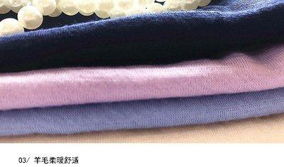 【絲絲入扣】換季出清秋冬新款纯色羊毛圆领長袖衫保暖简约百搭两面穿打底衫