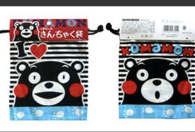 米奇丶米妮丶熊本熊束口袋(買10送1)