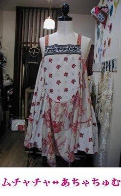 Ahcahcum🍎Muchacha 法式印花工藝 36碼 傘形連裙  近全新