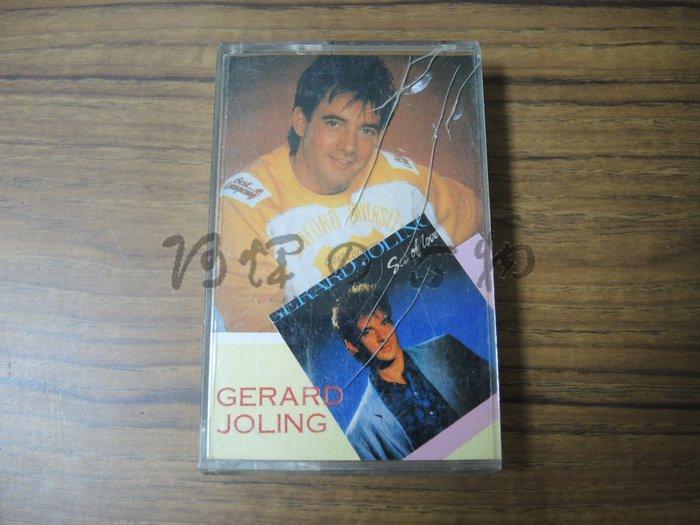 【阿輝の古物】錄音帶/卡帶_GERARD JOLING 傑洛裘林 '87 BEST