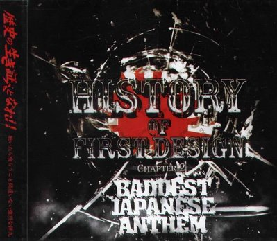 K - History of First Design Chapter 2 - 日版 - NEW